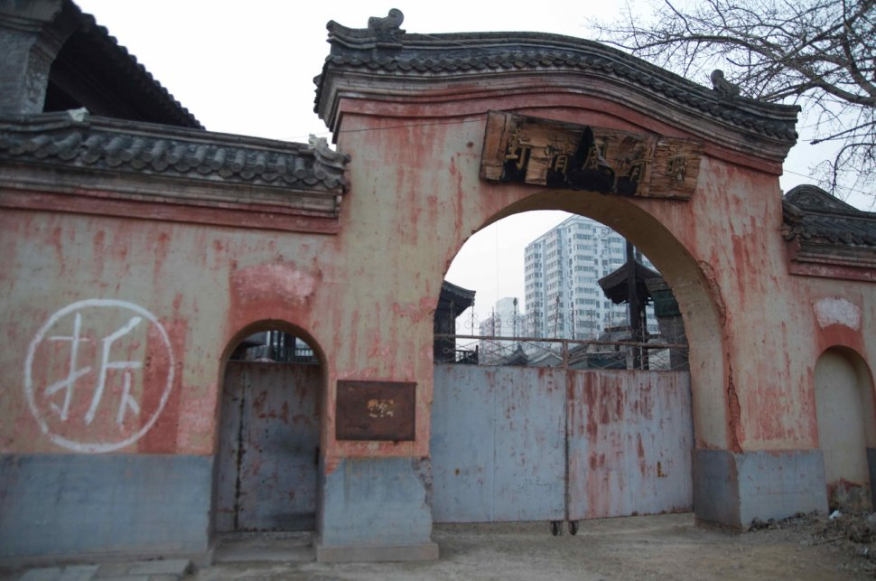 Photo 8. Certain buildings with long histories also stand neglected, such as these former films studios in Beijing, which date from the 1950s and have been abandoned since 2012 following a move to new premises on the outskirts of the city, with film sets awaiting demolition.