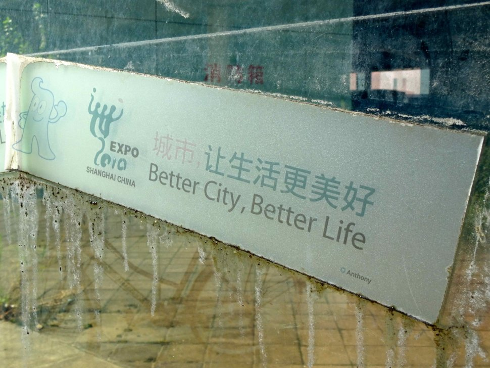 "Photo 4. The official English-language slogan of Expo 2010 Shanghai China, ""Better City, Better Life,"" does not have quite the same meaning as the Chinese slogan, which translates as ""The City Makes Life Better,"" evoking more an apology for urbanization than an improvement of the city"